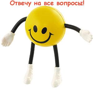 http://zonadostupa.ru/images/forum2.jpg
